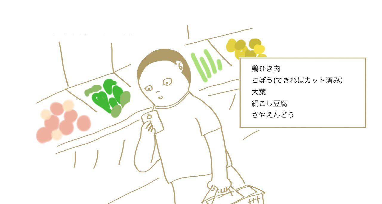 b0270130_149845.jpg