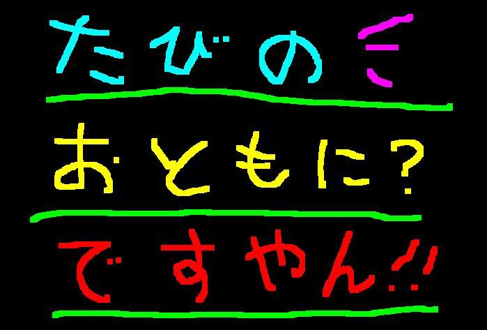 f0056935_12402564.jpg