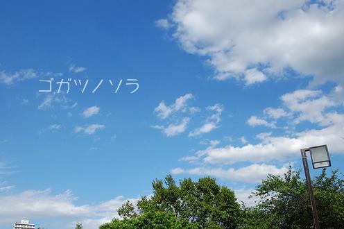 b0214436_1828126.jpg