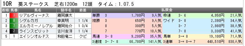 c0030536_17435597.jpg