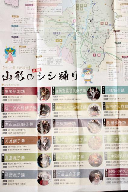 f0147037_13504419.jpg