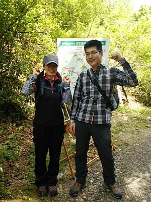 天王山登頂!_a0272042_20222641.jpg