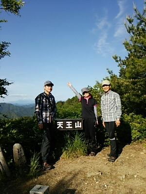 天王山登頂!_a0272042_20445963.jpg