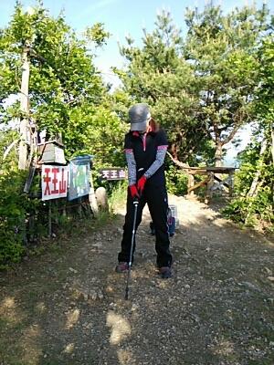 天王山登頂!_a0272042_2117579.jpg