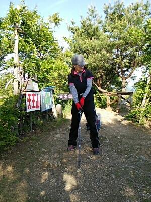 天王山登頂!_a0272042_21202185.jpg