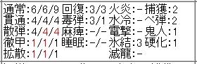 b0177042_3185072.jpg