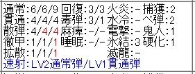 b0177042_37429.jpg