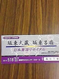 b0177566_2144570.jpg