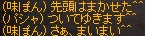 a0201367_15552618.jpg