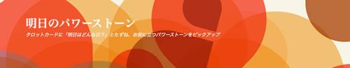 b0036167_23231433.jpg