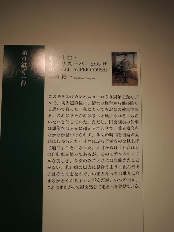 a0232368_1939138.jpg