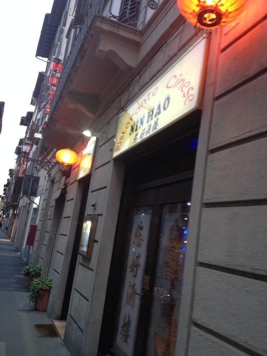 17/05/2014 私ならこの麻婆豆腐を勧めるよ_a0136671_4402085.jpg