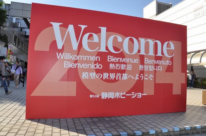 第53回静岡ホビーショー_e0132476_16361099.jpg