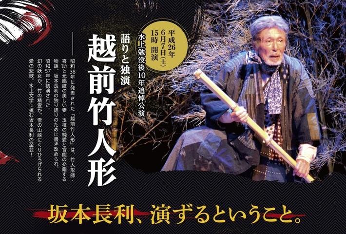 LIVE(ナマ)の感動体験を!_c0173978_6535425.jpg