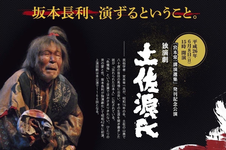 LIVE(ナマ)の感動体験を!_c0173978_6542584.jpg
