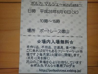 f0213778_1544028.jpg