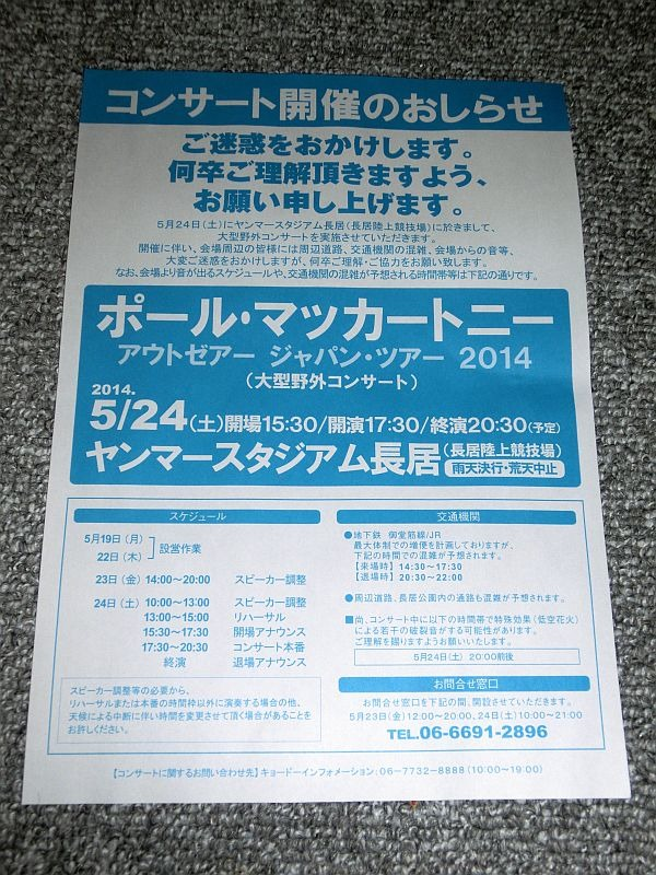 b0048879_1649228.jpg