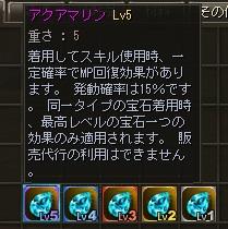 c0151483_121235.jpg
