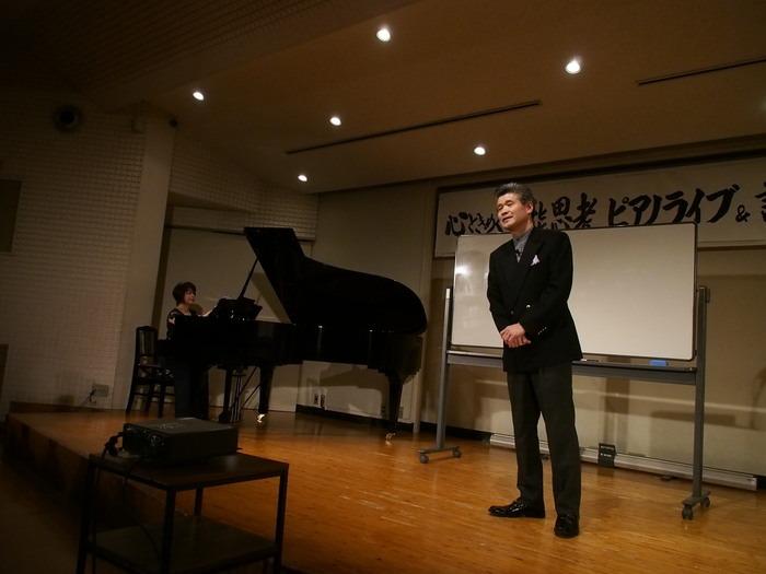 「心ときめく可能思考ピアノライブ&講演会」_a0149488_12481097.jpg