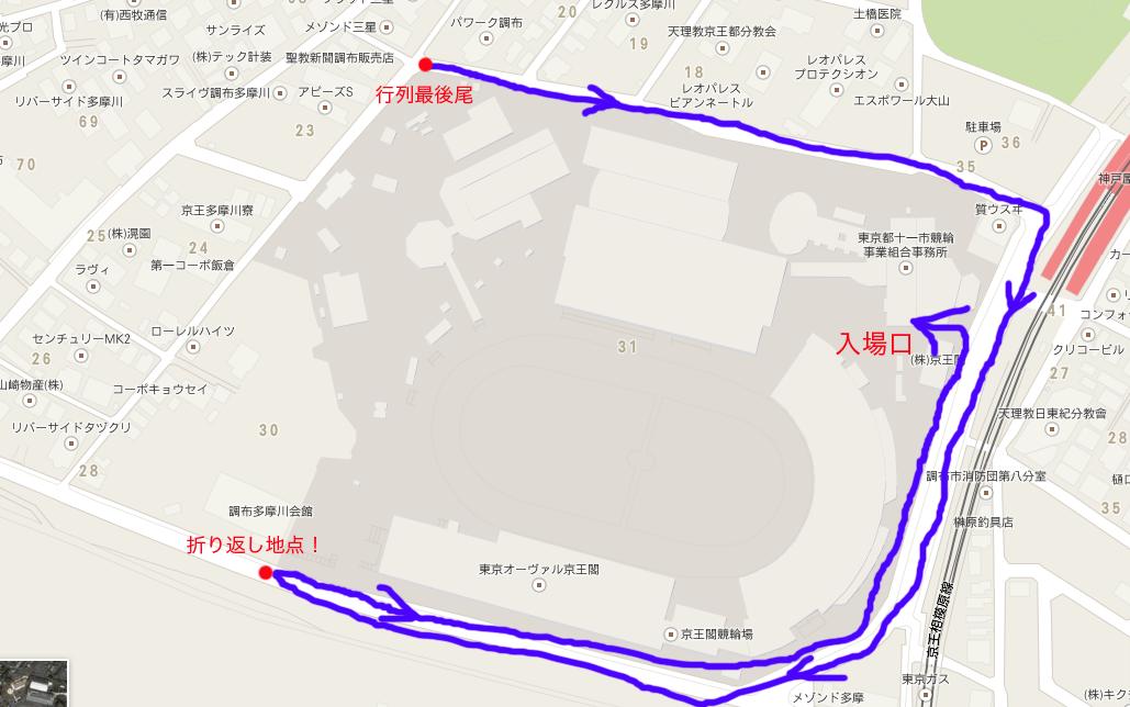 第5回東京蚤の市_f0236691_1162252.png