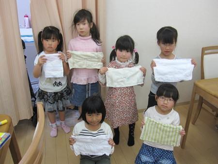 松井山手教室 ~ぞうきん縫い~_f0215199_2005970.jpg