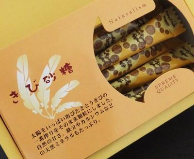 カヌレきび砂糖!_a0161408_11444248.jpg