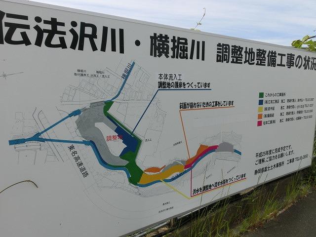 水害防止はハード、ソフトの両面から! 富士市水防訓練_f0141310_7344351.jpg