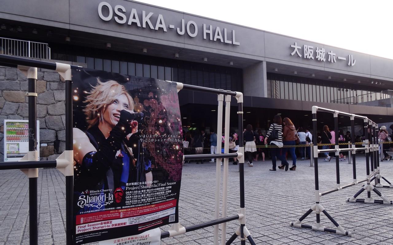 05/13 Acid Black Cherry Shangri-la encore sason @大阪城ホール_d0187917_18175845.jpg