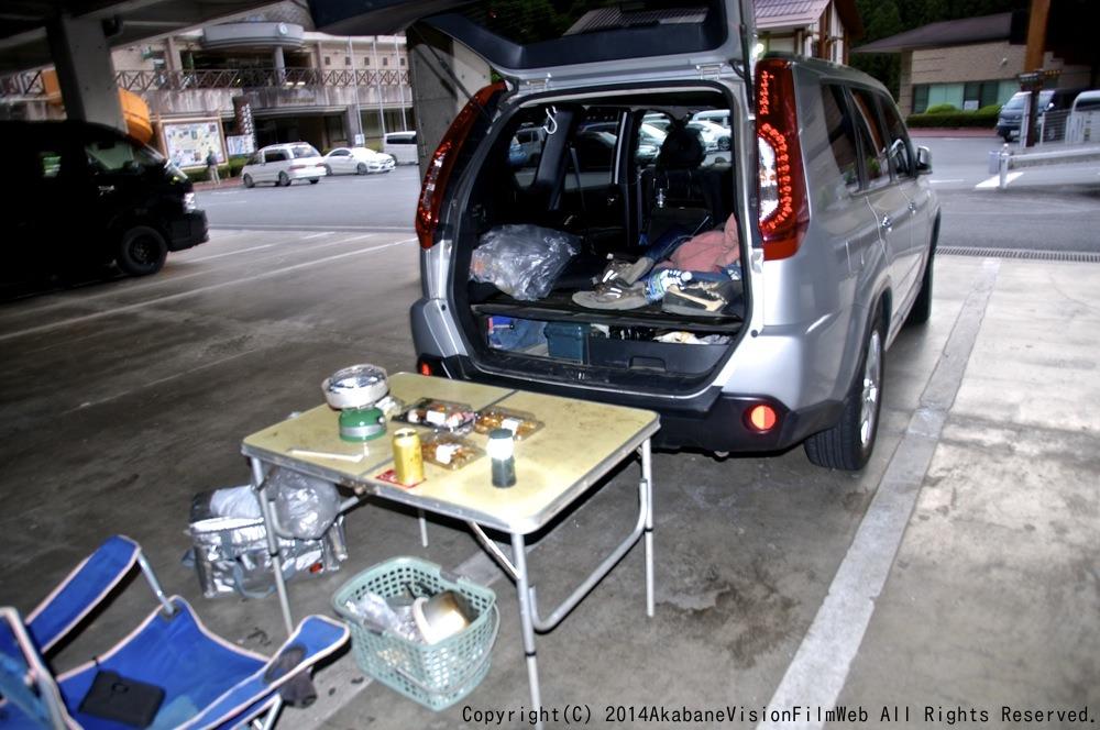 5月17日秩父滝沢サイクルパークBMXトラックの風景_b0065730_19563062.jpg