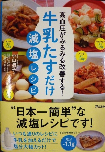 新刊のお知らせ♪_b0204930_22041651.jpg