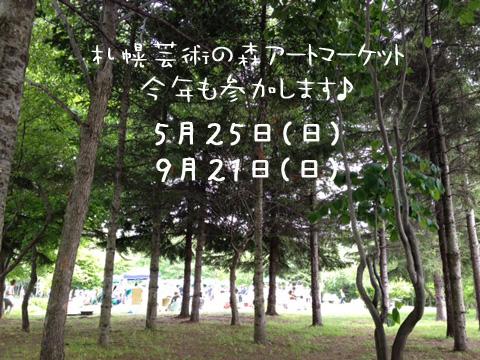 d0171830_14242620.jpg