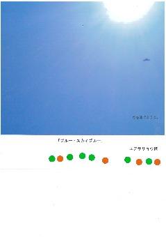 b0212031_208981.jpg