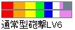 b0177042_15738.jpg