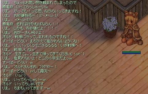 f0101947_16584910.jpg