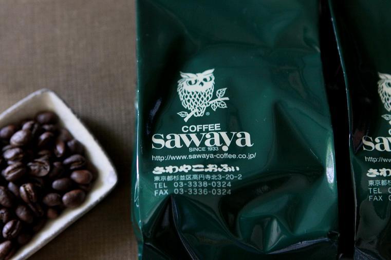 sawaya coffee _e0158857_21232249.jpg