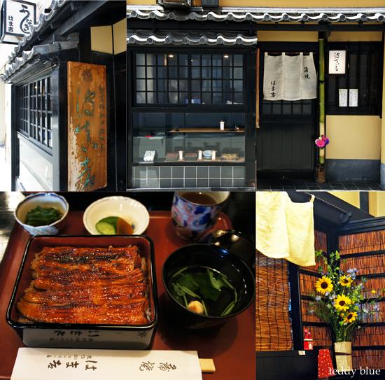 Unagi Hamayoshi  藤沢のうなぎ屋さん はま吉 _e0253364_23491854.jpg
