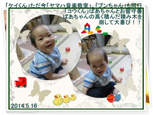 a0052666_1203493.jpg