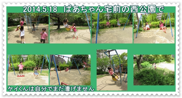 a0052666_152441.jpg