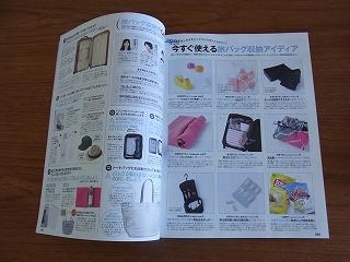【 夕方のキャンドル 】_c0199166_11243251.jpg