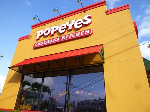 Popeyes Louisiana Kitchen(ポパイズ・ルイジアナ・キッチン)_c0152767_21484761.jpg