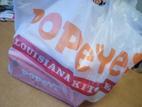Popeyes Louisiana Kitchen(ポパイズ・ルイジアナ・キッチン)_c0152767_21492189.jpg