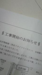 f0138384_2043714.jpg