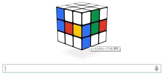 c0096685_22522233.jpg