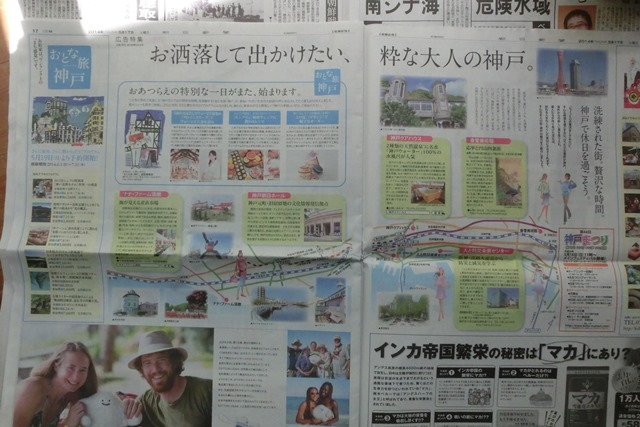 神戸女学院国指定の重要文化財に決定大学の観光利用に、関西学院と神戸女学院を文化都市遺産の構築を目指せ_d0181492_21281841.jpg