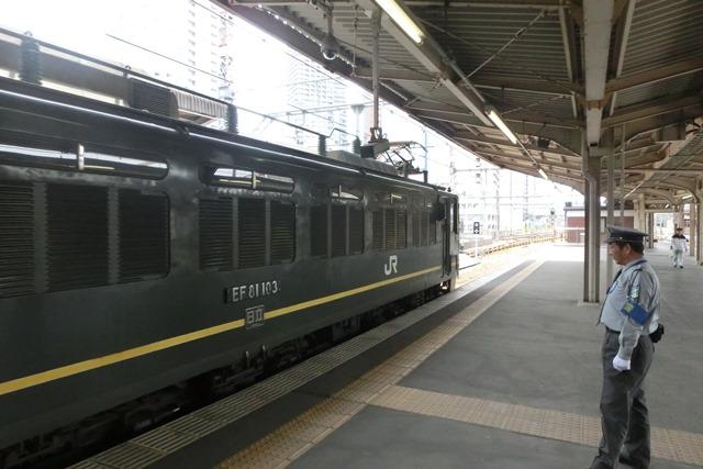寝台特急列車トワイライトエクスプレス大阪駅で、日本海を走り札幌から大阪へトワイライトエクスプレス走る_d0181492_5335592.jpg