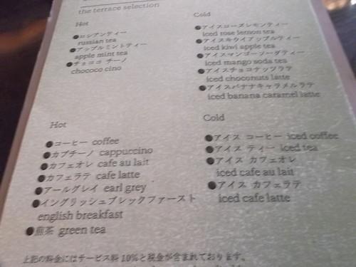 ウェスティンホテル東京 ザ・テラス ワールドチョコレートデザートブッフェ_f0076001_072870.jpg
