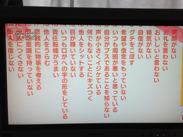 c0227407_150206.jpg