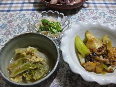 溜まった夕飯♪_f0116812_964071.jpg