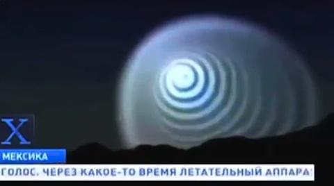メキシコの上空にまた「謎のスパイラル」登場!:HAARPの仕業か!?_e0171614_1065959.jpg