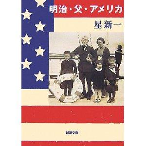 1941年ヒトラー総統、松岡洋右外相訪独を大歓迎!:真実の歴史がいま蘇る!?_e0171614_991284.jpg
